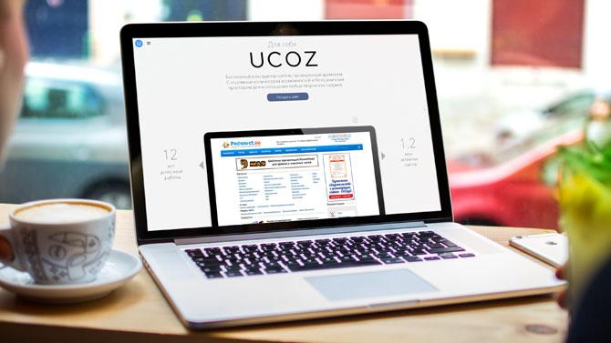 Бесплатные оффлайн конструкторы для создания сайтов