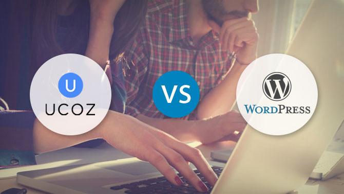 Сравнение uCoz с WordPress