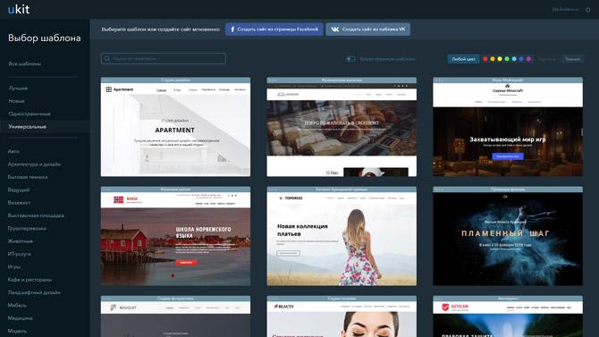 Создать сайт купит хостинг бесплатный хостинг с доменом базой данных mysql
