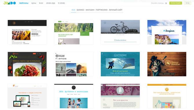 https://site-builders.ru/images/jimdo-vybor-shablona.jpg