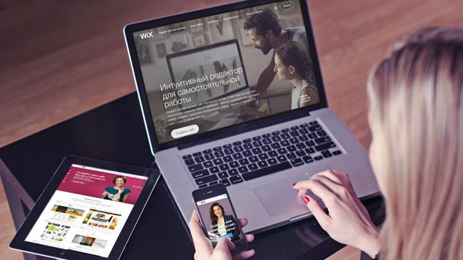 Создание сайта в Wix.com