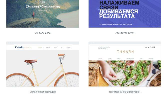 Выбор тематического дизайна